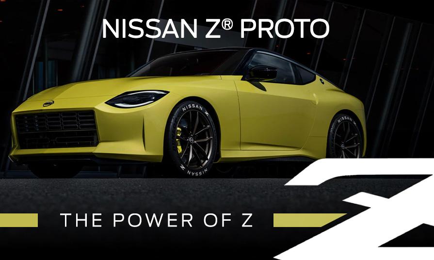 2021 Nissan 370Z